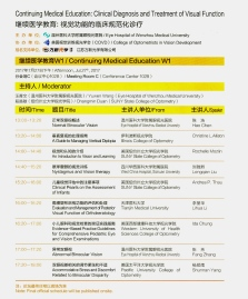 chinaprogram0001